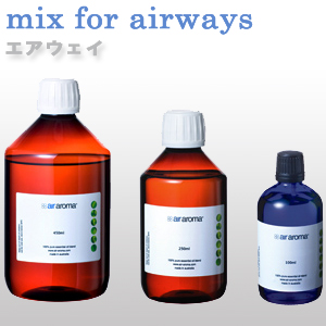 mix for airways エアウェイ